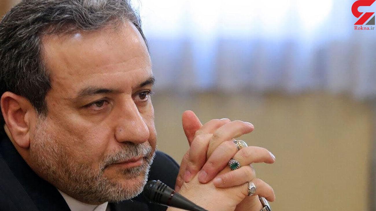 عراقچی شرط ایران برای توقف غنیسازی ۲۰ درصد را اعلام کرد