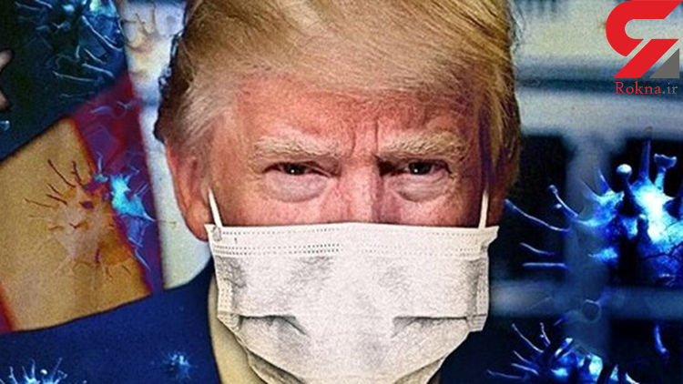توصیه کرونایی و عجیب ترامپ به بحران کمبود ماسک: آن را ضدعفونی و مجدداً استفاده کنید
