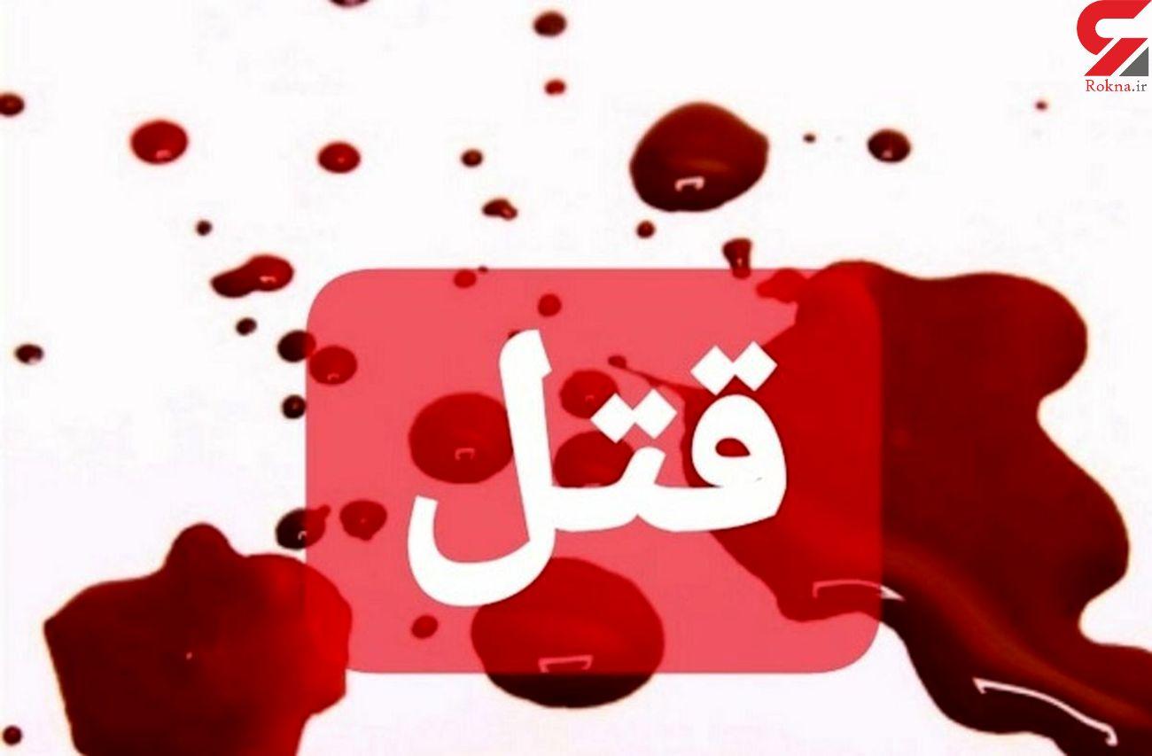ماجرای عجیب یک قتل اشتباه در تهران
