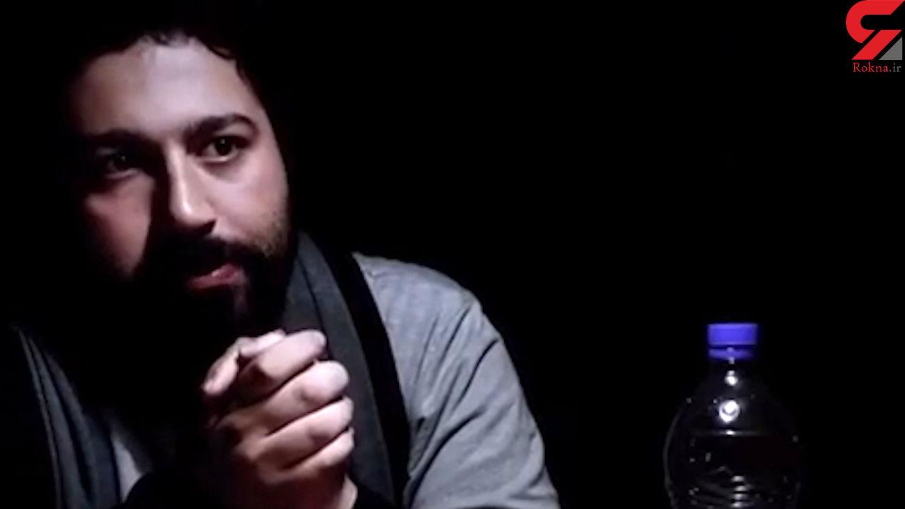 علی صبوری توسط پلیس فتا دستگیر شد + فیلم