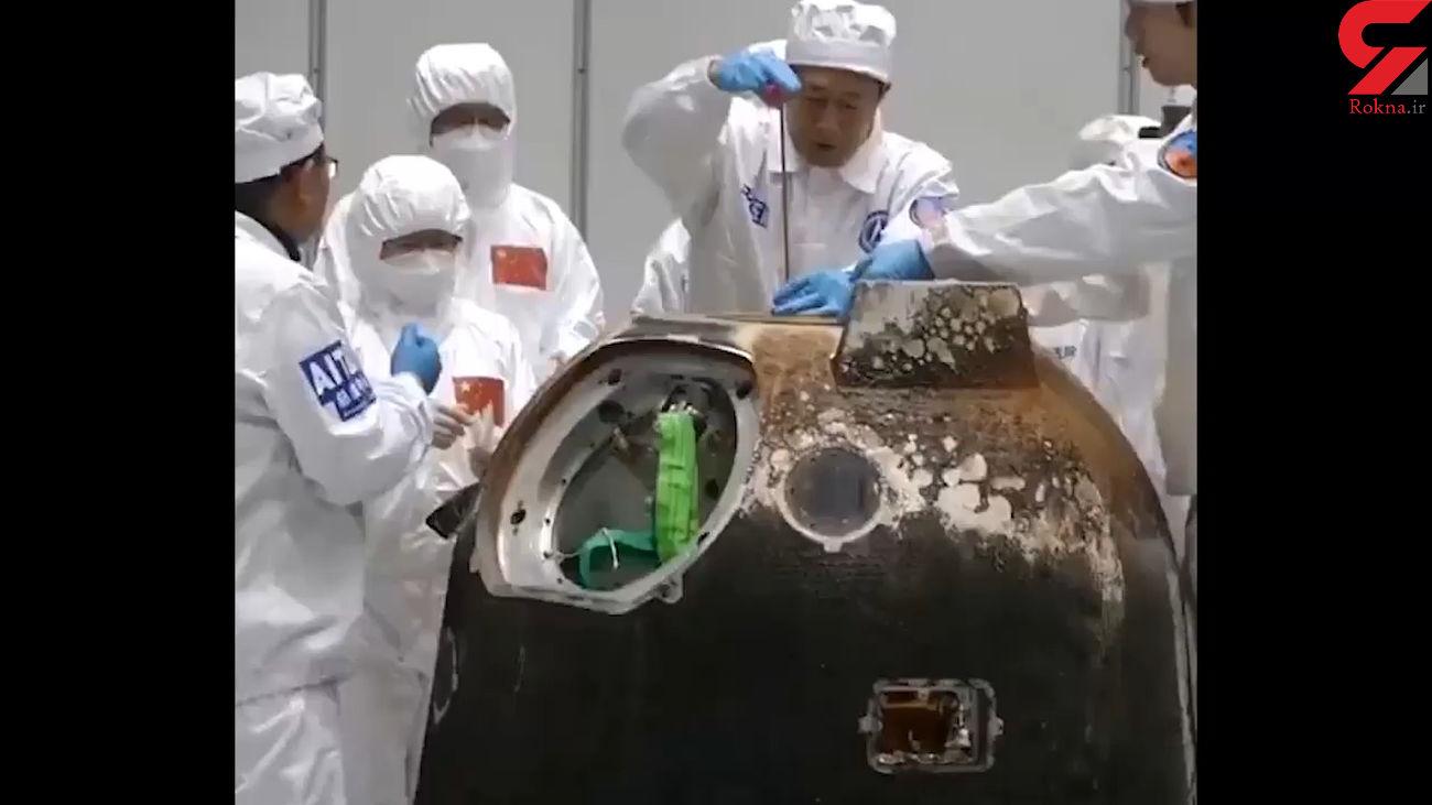 استخراج کپسول با خاک ماه توسط چینی ها + فیلم