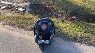 دزد نوزاد را با ماشین دزدید + قهرمان کیست؟! + عکس