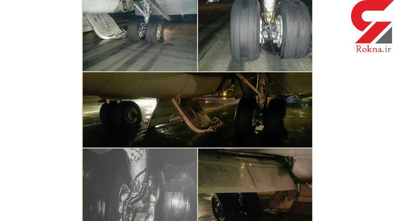 وحشت در هواپیمای تبریز / ساعت 9 شب دیروز رخ داد + عکس