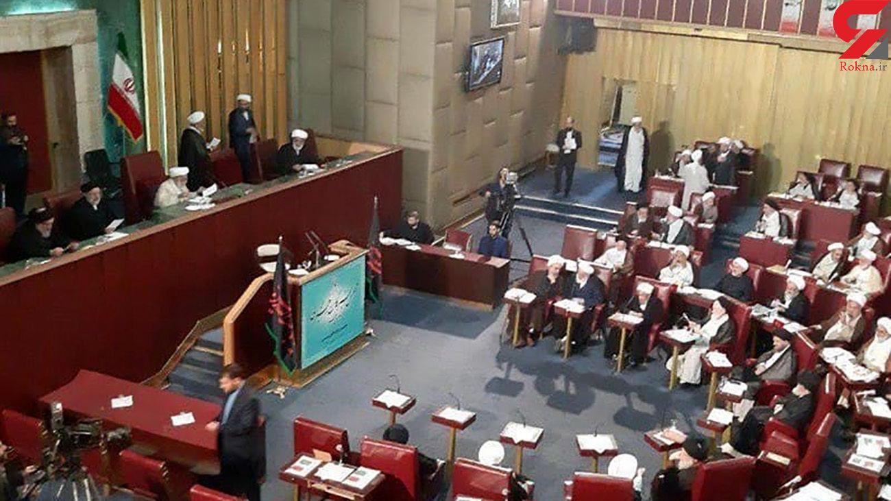 اعضای هیات رئیسه مجلس خبرگان رهبری ابقاء شدند