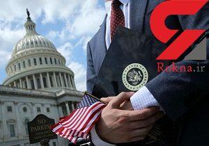 یورونیوز: آیا مجلس دموکراتها میتواند سیاست آمریکا در قبال ایران را تغییر دهد؟