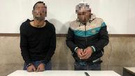 دستگیری 2 سارق حرفه ای در قزوین / آنها مافیای مس و آلومینیوم بودند