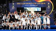 تاریخ و نحوه برگزاری جام باشگاههای جهان