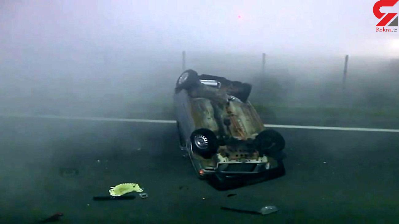 تصادف زنجیرهای مرگبار در برزیل + فیلم