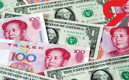 رکوردشکنی یوآن در برابر دلار