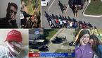 فیلم های وحشتناک از کشتار 20  دختر و پسر در ولنتاین + تصاویر