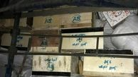 بار قاچاق با پوشش مبل به عراق نرسید/ کشف7 میلیارد کالای قاچاق از یک تریلی در قصرشیرین