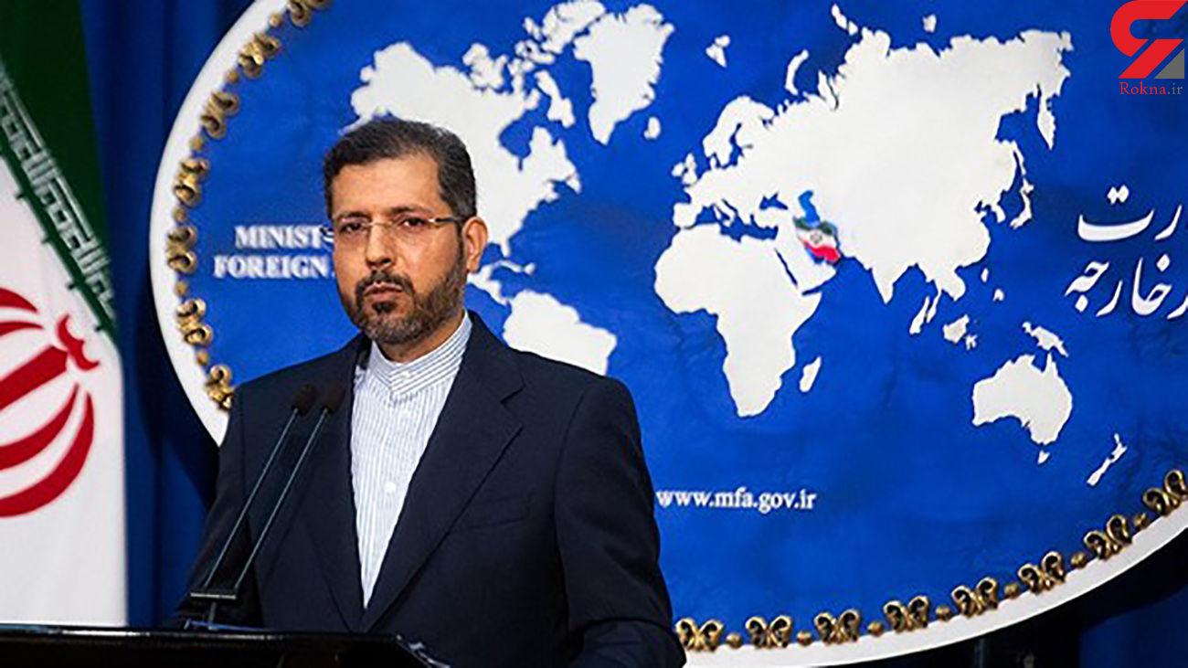 واکنش تند ایران به تحریم های اتحادیه اروپا