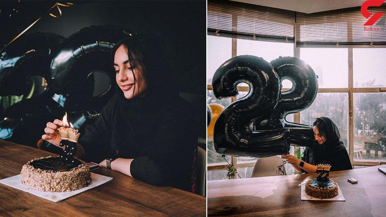 جشن تولد کرونایی ترلان پروانه با تم سیاه + عکس
