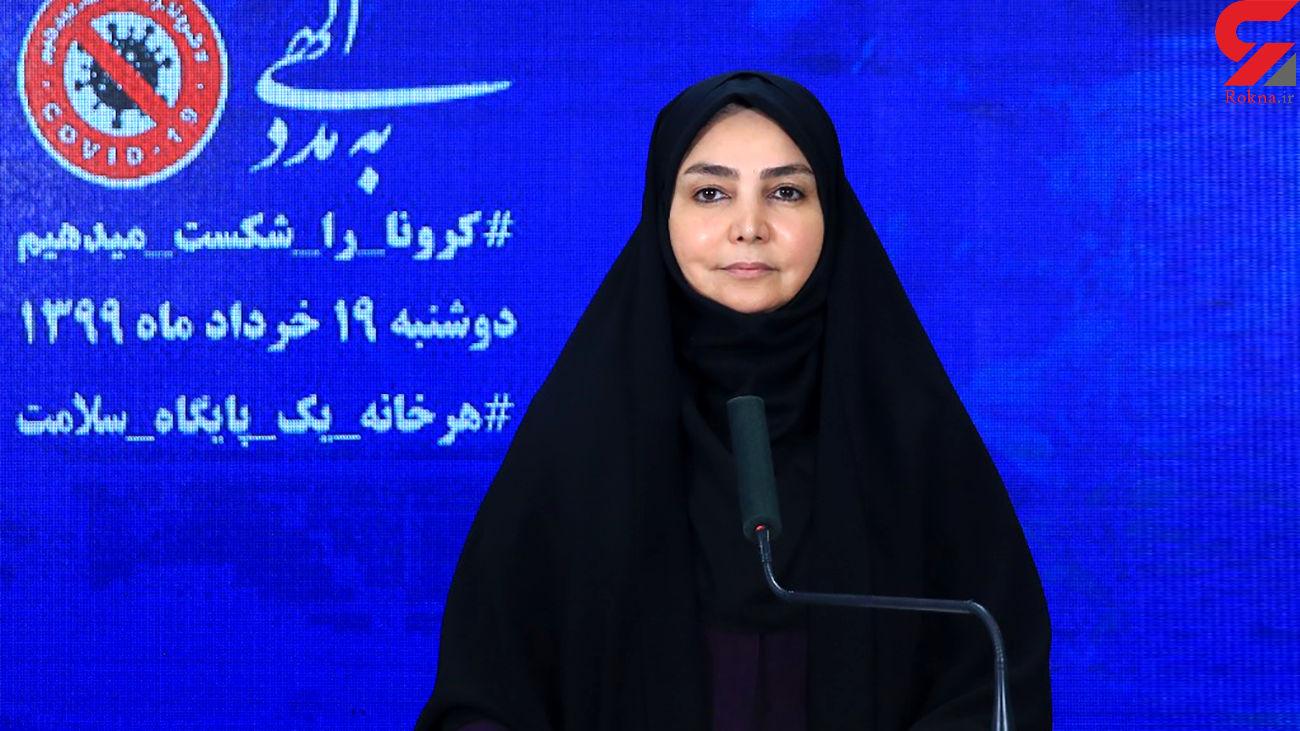 75 کرونایی در 24 ساعت گذشته در ایران جانباختند/ شناسایی 2369 بیمار جدید در کشور