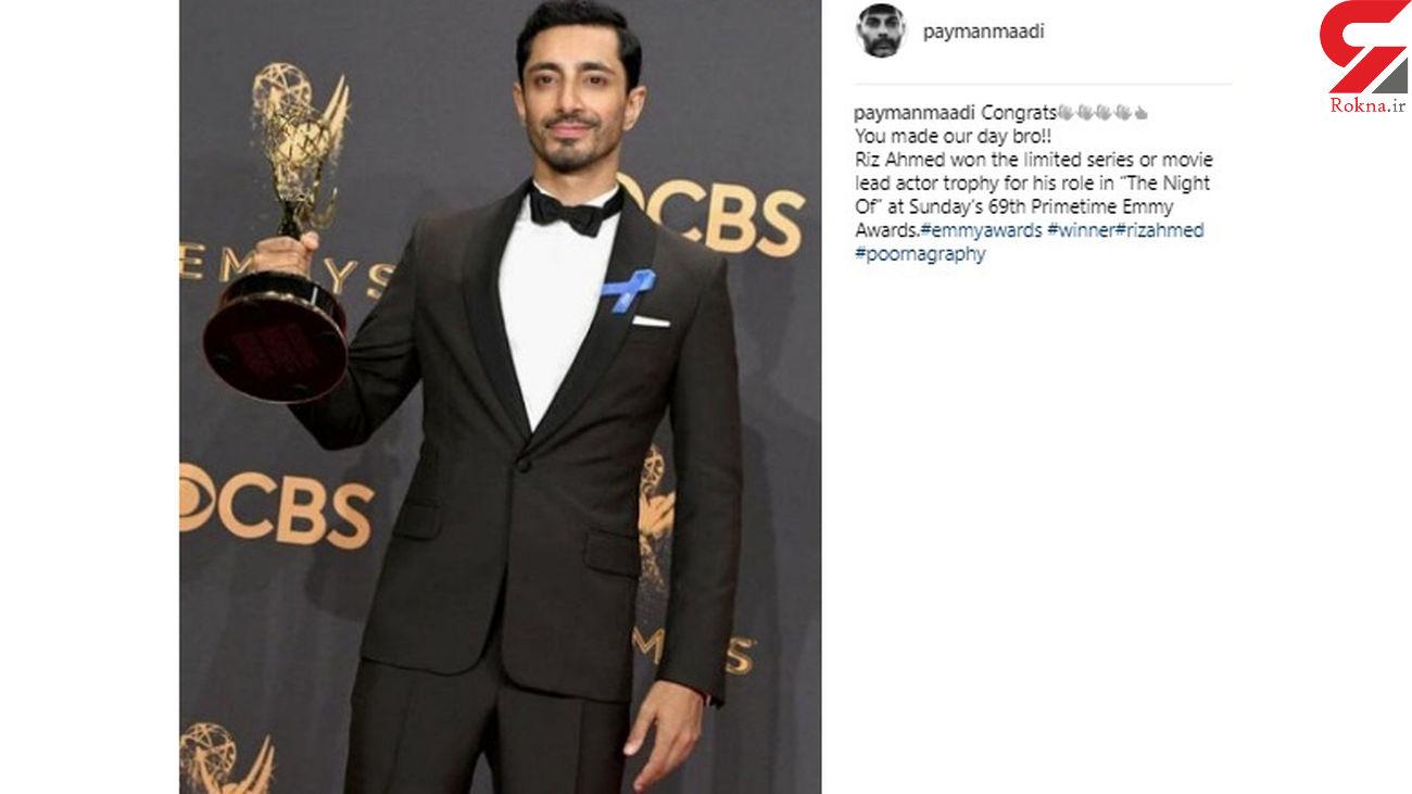 پیمان معادی به جایزه گرفتن همبازیاش در سریال آن شب تبریک گفت/ عکس