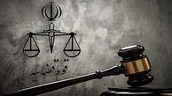عذرخواهی قاضی کبک از محکومیت یک زن باحجاب