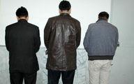 دستگیری 3 متهم شرکتهای هرمی / در تویسرکان به دام افتادند