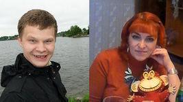 مردی در روز زن نامزدش را کشت و خونش را مکید+عکس