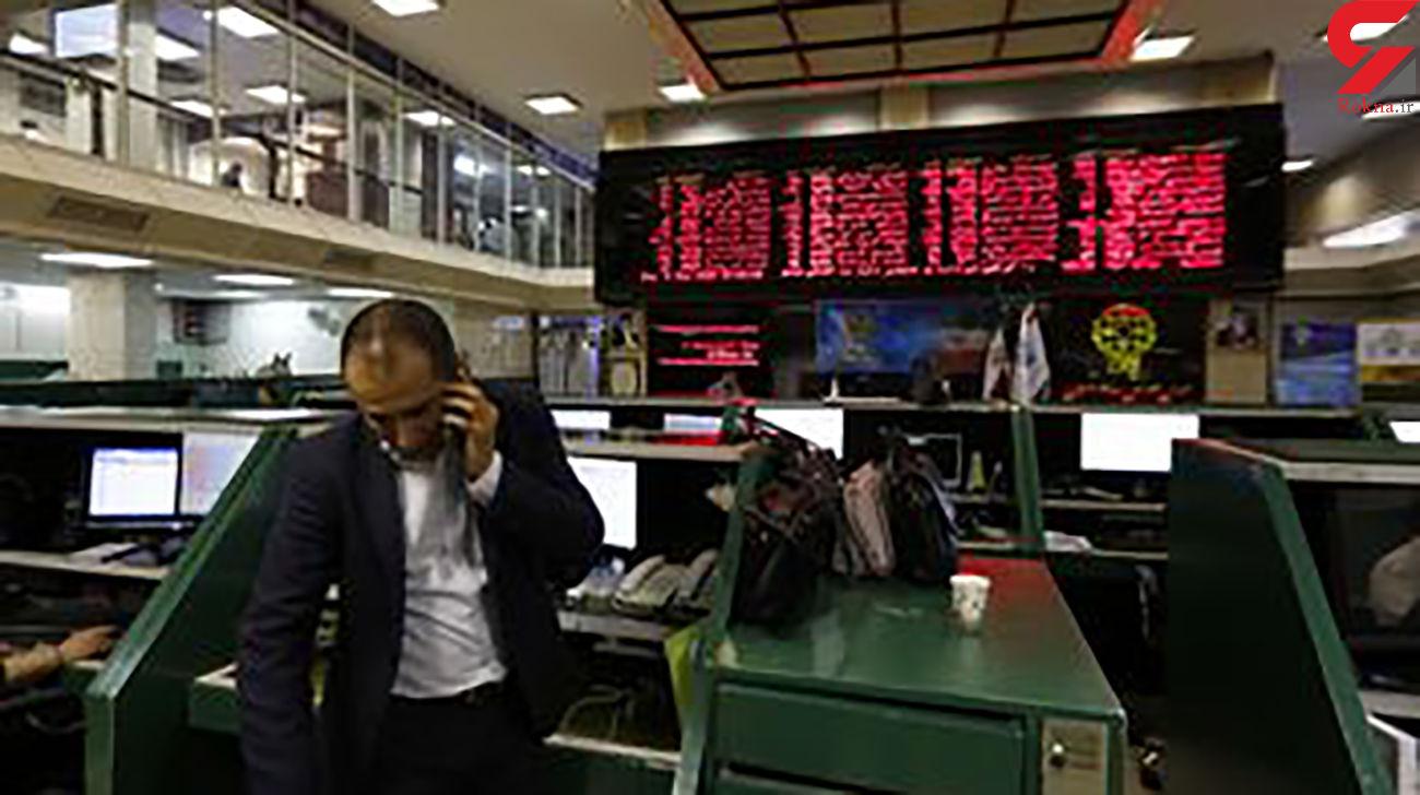 نحوه فروش سهام ETF بازنشستگان در بورس