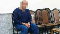 سرنوشت عجیب یک قاتل تهرانی / او 20 سال بعد به درخواست دختر جوان اعدام می شود! +عکس