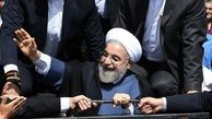 روحانی: ناکارآمدی دولت، ادعایی نارواست