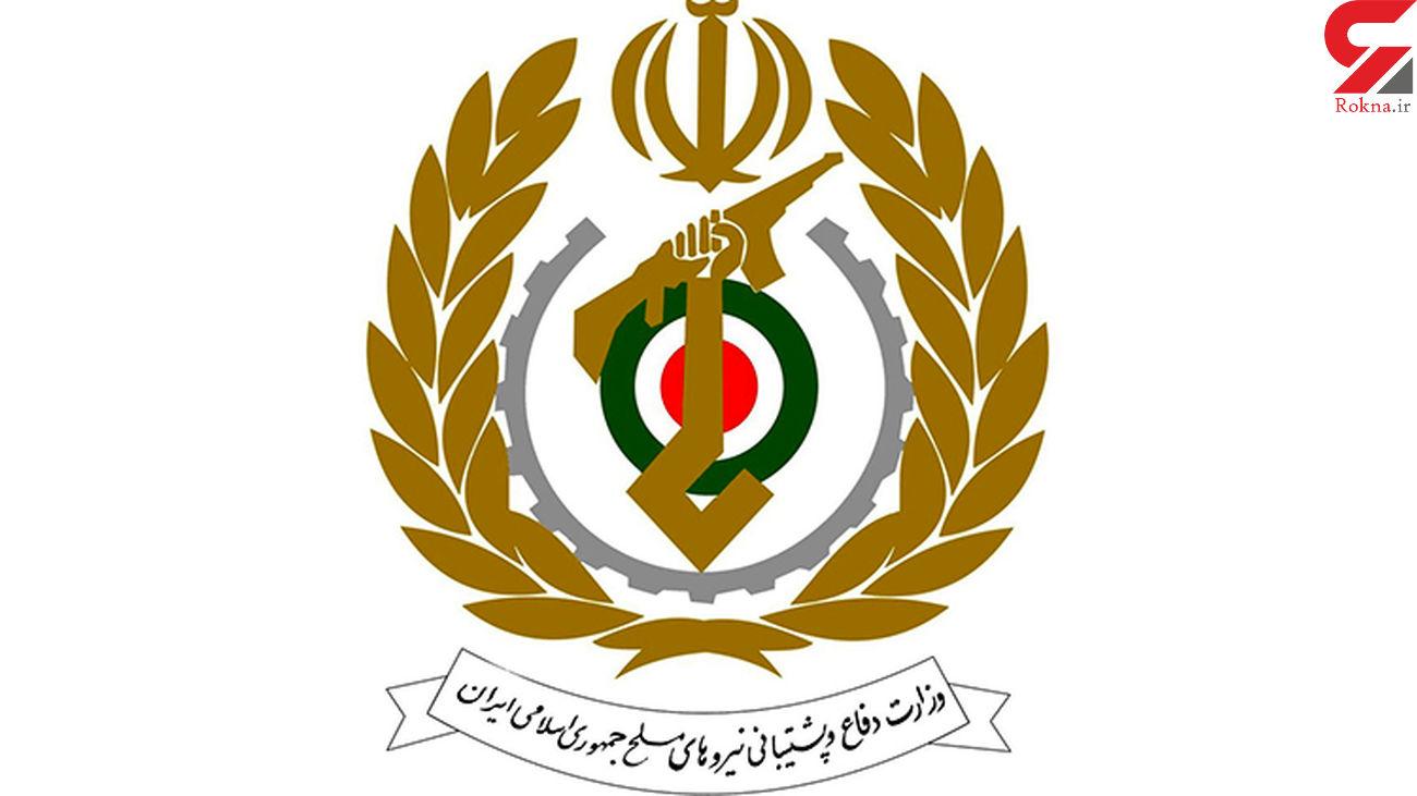 فوری / بیانیه وزرات دفاع درخصوص شهادت محسن فخری زاده دانشمند هسته ای ایران