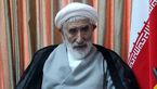 احمد احمدی درگذشت + عکس