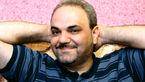 گزارشگر دیدار ایران - بحرین مشخص شد!