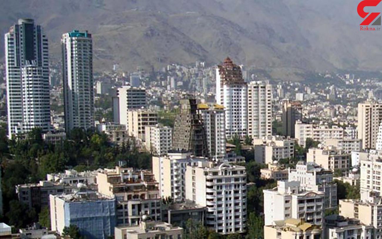 آپارتمان های یک میلیارد تومانی در تهران