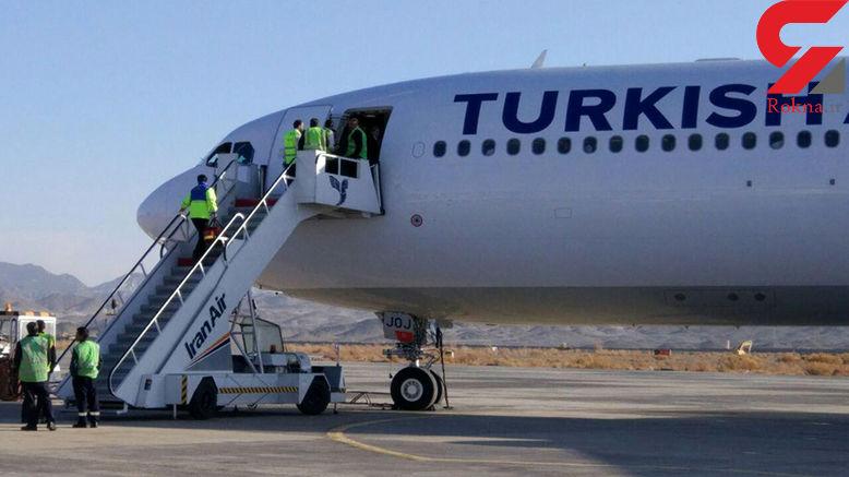 فرود اضطراری  هواپیمای استانبول به ویتنام در فرودگاه زاهدان