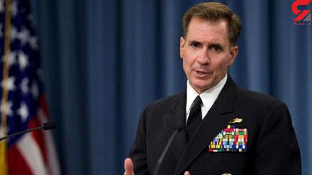 وحشت آمریکا از اقدامات نیروی دریایی سپاه