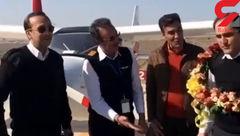 فیلم دردناک از له شدن خلبان و دانشجو در سقوط هواپیمای کاشمری