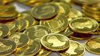 قیمت سکه و قیمت طلا امروز یکشنبه 26 اردیبهشت + جدول قیمت