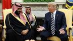 ناپدید شدن خبرنگار واشنگتنپست همزمان با تکرار تحقیرهای سعودی از طرف ترامپ/
