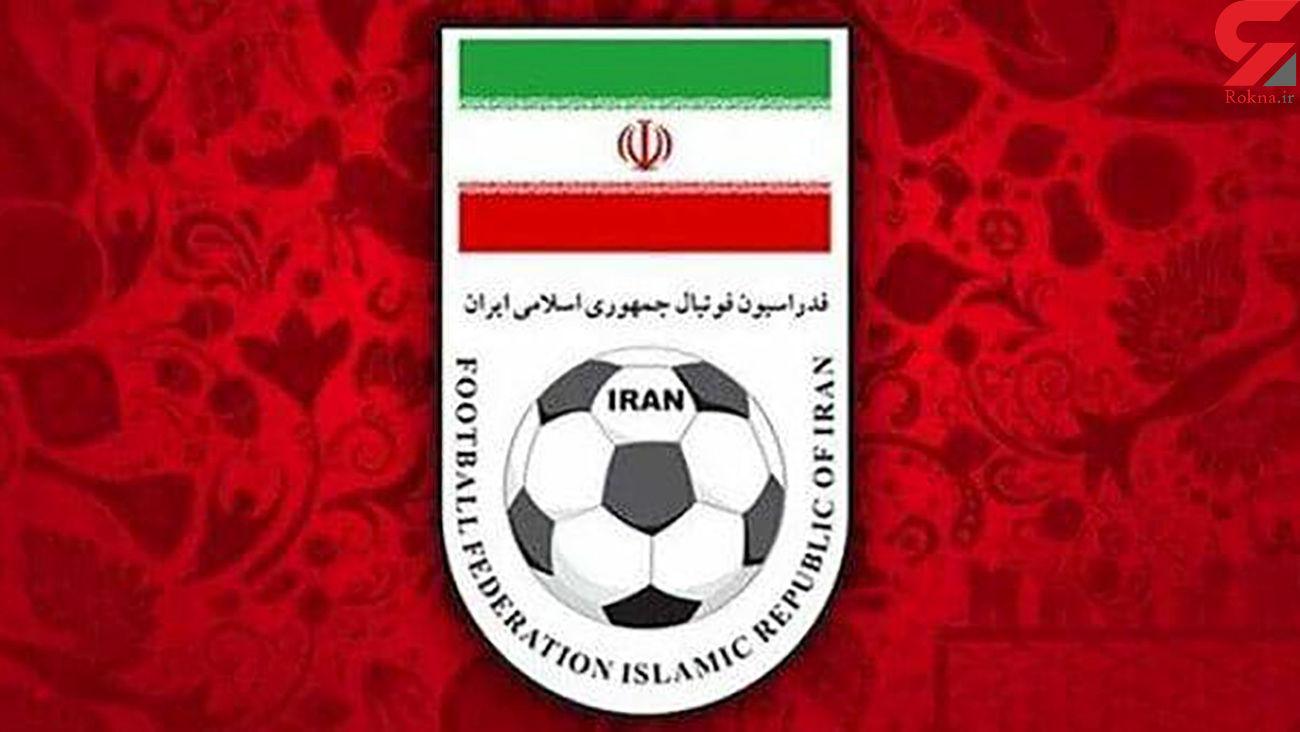 بدهی و جریمه فوتبال ایران به خارجیها رکورد زد!