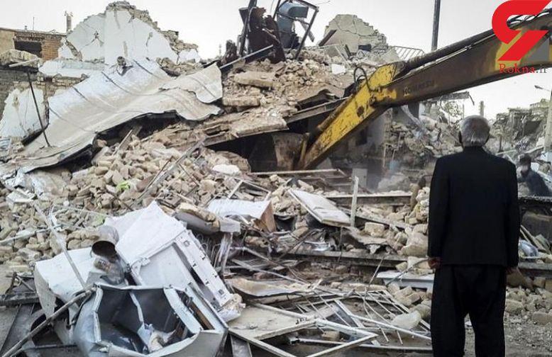 شناسایی 250 واحد مسکونی «آسیبدیده» در زلزله کرمانشاه