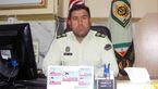 5 دزد مسلح ایرانشهر دستگیر شدند
