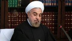 آخرین وضعیت سرقت ۲ میلیارد دلاری آمریکا از ایران به روایت روحانی