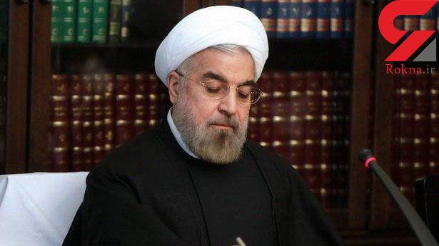 روحانی به عراق رفت