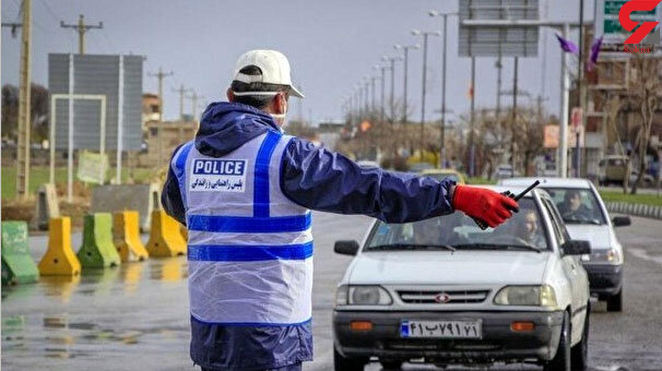 جریمه سه هزار خودرو در جادههای خراسان رضوی