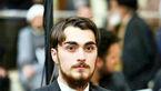 احمد خمینی داماد شد
