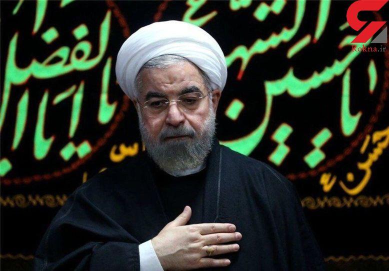مراسم عزاداری امام حسین (ع) با حضور رئیس جمهوری برگزار شد