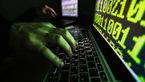 دستگیری عامل تهدید انتشار تصاویر خصوصی در فضای مجازی