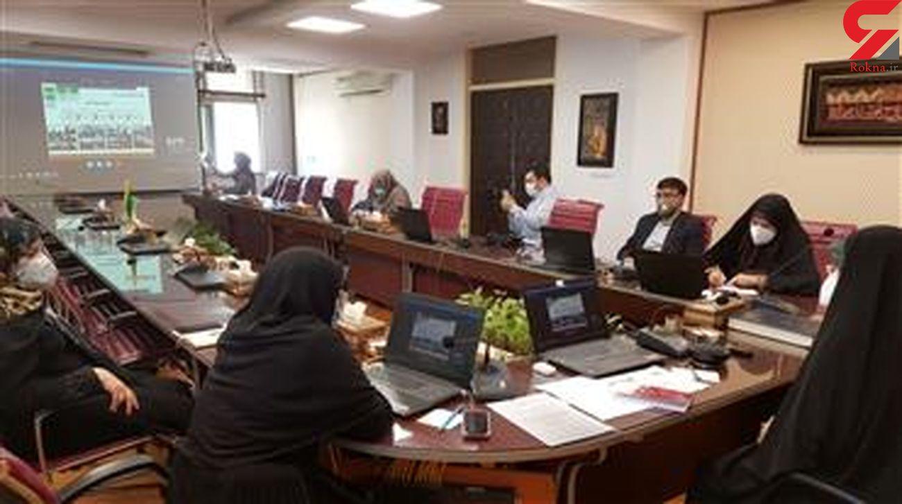 تصویب سند ارتقاء وضعیت زنان و خانواده سیستان و بلوچستان