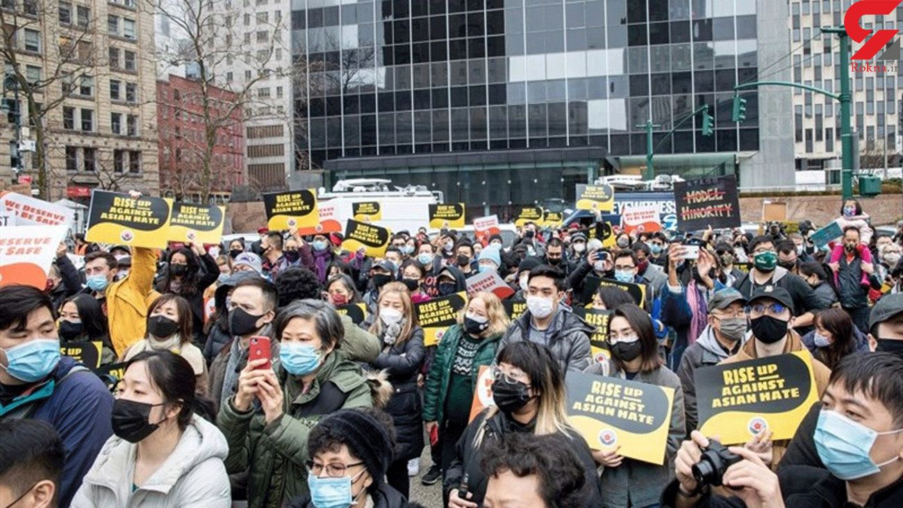 Hundreds Rally in NYC to Protest Racist Attacks on Asian Americans (+Video)