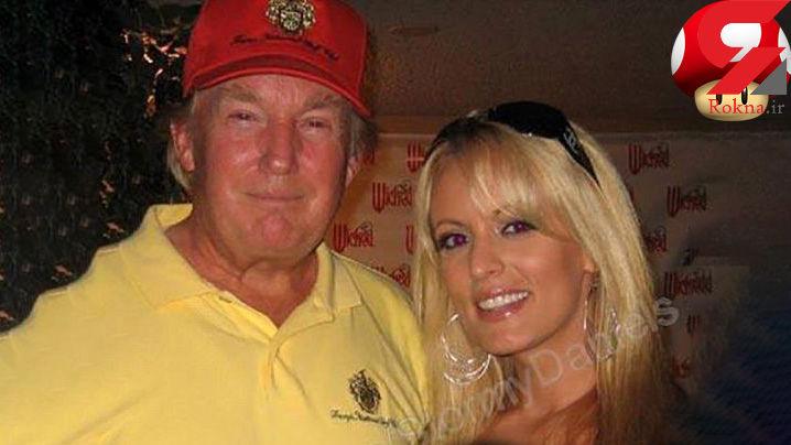ترامپ مرد ایده آلی برای همخوابی با یک زن نیست ! + عکس