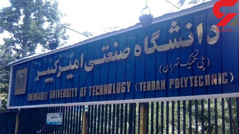 تجمع اعتراضی در دانشگاه امیرکبیر نسبت به بازداشت برخی دانشجویان