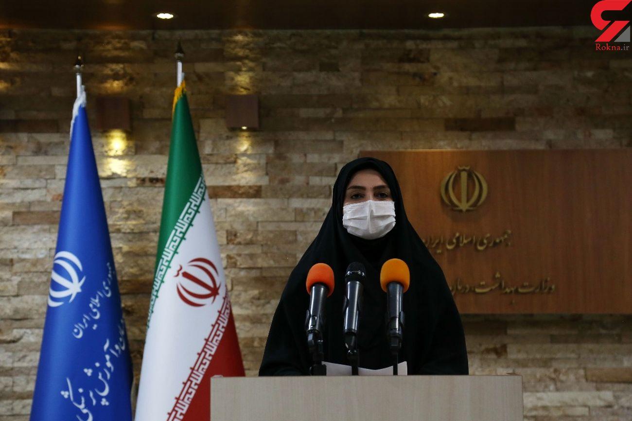 452  مبتلا به کرونا در 24 ساعت گذشته در ایران جانباختند/ 27 استان در وضعیت قرمز کرونایی