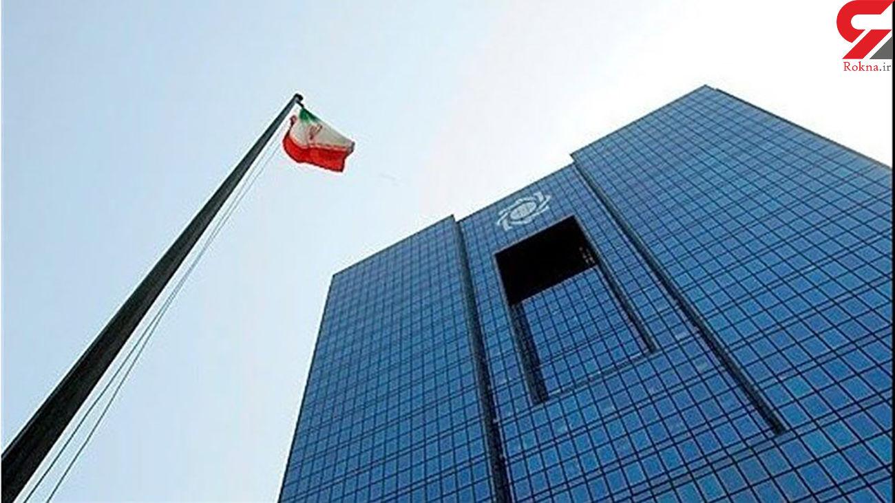 بانک مرکزی: فقط یک قسط قرضالحسنه درخرداد باید برداشت شود