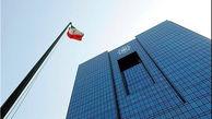 نسخه حمایتی جدید بانک مرکزی برای تخصیص ارز و واردات کالا